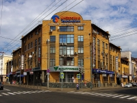 neighbour house: st. Moskovskaya, house 31. office building