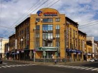 улица Московская, дом 31. офисное здание