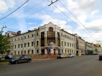 Kazan, Moskovskaya st, house 11. multi-purpose building