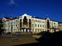 Казань, улица Московская, дом 11. многофункциональное здание