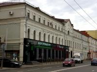 Казань, улица Московская, дом 13А. многофункциональное здание