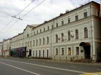 Казань, улица Московская, дом 15. офисное здание