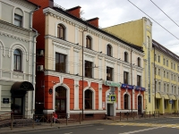 neighbour house: st. Moskovskaya, house 17. office building
