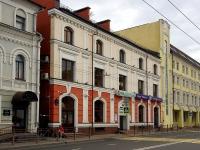 Казань, Московская ул, дом 17