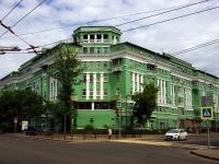 Казань, улица Московская, дом 23. многоквартирный дом