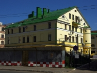 Kazan, Moskovskaya st, house 26. office building