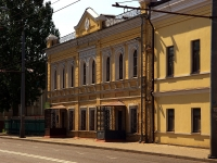 соседний дом: ул. Московская, дом 38. кафе / бар