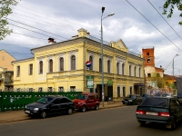 Казань, улица Московская, дом 38. кафе / бар