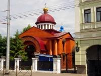 соседний дом: ул. Московская, дом 39. церковь Церковь Московских Чудотворцев