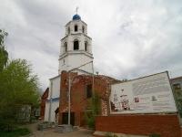 Kazan, bell tower Церковь Московских Чудотворцев, Moskovskaya st, house 39 к.1
