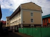 Kazan, st Moskovskaya, house 42 к.1. institute