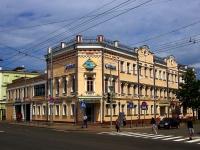 соседний дом: ул. Московская, дом 43. офисное здание