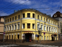 neighbour house: st. Moskovskaya, house 53. Apartment house