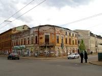 喀山市, Moskovskaya st, 房屋 58. 写字楼