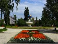 neighbour house: st. Moskovskaya. public garden имени Кирова