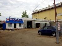 Казань, улица Московская, дом 2Б. бытовой сервис (услуги)