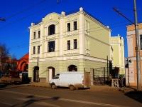 Казань, Московская ул, дом 41