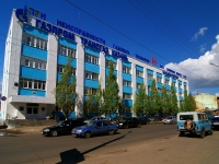 Kazan, Moskovskaya st, house 64. office building