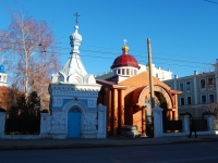 Kazan, chapel во имя святого благоверного князя Александра Невского, Moskovskaya st, house 39 к.3