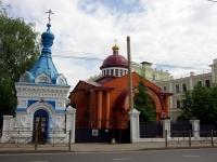 соседний дом: ул. Московская, дом 39 к.3. часовня во имя святого благоверного князя Александра Невского