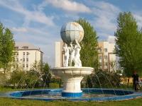 Казань, сквер имени Кироваулица Московская, сквер имени Кирова