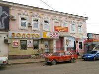 Казань, улица Мартына Межлаука, дом 16/21. магазин
