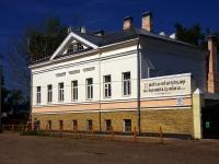neighbour house: st. Martyn Mezhlauk, house 28. temple Во имя казанских чудотворцев