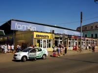 Казань, улица Мартына Межлаука, дом 13А. торговый центр