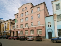 Kazan, Tazi Gizzat st, house 4. office building