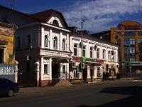 Казань, улица Тази Гиззата, дом 10. офисное здание