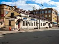 Казань, улица Тази Гиззата, дом 1. многофункциональное здание