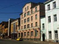 Казань, улица Тази Гиззата, дом 4. офисное здание