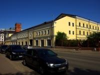 Казань, улица Тази Гиззата, дом 5. офисное здание