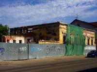 Kazan, Tazi Gizzat st, dangerous structure