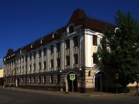 Казань, улица Тази Гиззата, дом 7. офисное здание