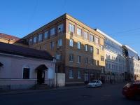 Казань, улица Тази Гиззата, дом 3А. офисное здание