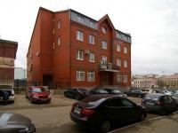 喀山市, Kirov alley, 房屋 4А. 写字楼