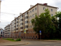 neighbour house: alley. Kirov, house 5. Apartment house