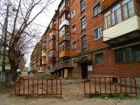 Kazan, Kirov alley, house 3. Apartment house