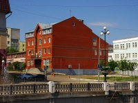 neighbour house: alley. Kirov, house 4А. office building