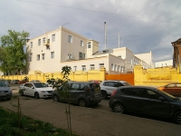 Казань, улица Нариманова, дом 13. комбинат