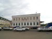 Казань, улица Нариманова, дом 15. многофункциональное здание