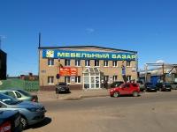 Казань, улица Нариманова, дом 40 к.2. торговый центр Мебельный базар