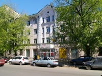 neighbour house: st. Narimanov, house 47А. multi-purpose building