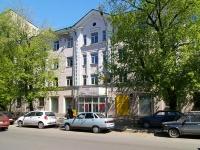 Казань, улица Нариманова, дом 47А. многофункциональное здание