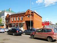 Казань, улица Нариманова, дом 51. кафе / бар