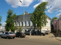 neighbour house: st. Narimanov, house 63А. governing bodies