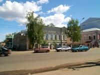 Kazan, Narimanov st, house 63А. governing bodies