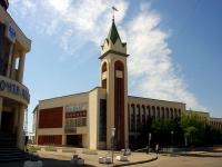 Казань, улица Нариманова, дом 2. правоохранительные органы