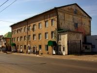 Казань, улица Нариманова, дом 40. многофункциональное здание